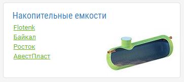 gamma_septik_02