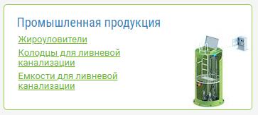 gamma_septik_05